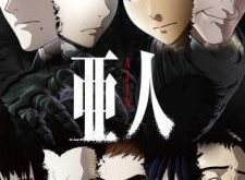 ajin_shototsu_tv_series-977200093-large